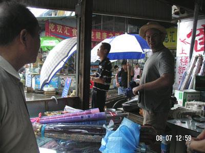 08.07.05-Market2[1]-744135
