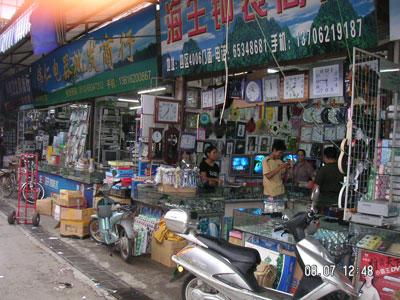 08.07.05-Market3[1]-705858