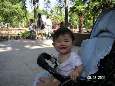 08.08.05-Suzhou-Park1-784660