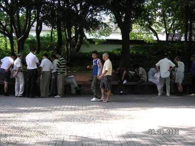 08.08.05-SuzhouPark3[1]-716528