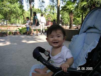 08.08.05-SuzhouParkA[1]-741460