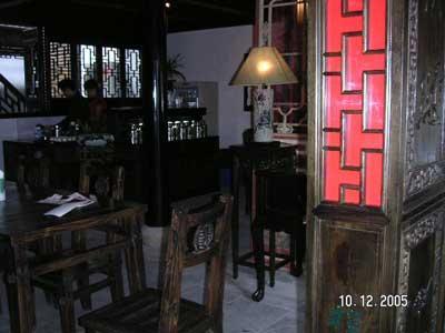 10.12.05-teahouse2[1]-783069