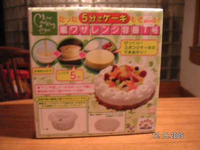MicrowaveCake2[1]-725190