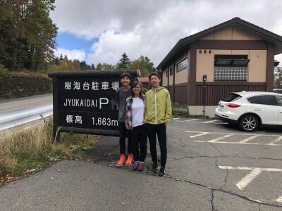 fuji hike 5